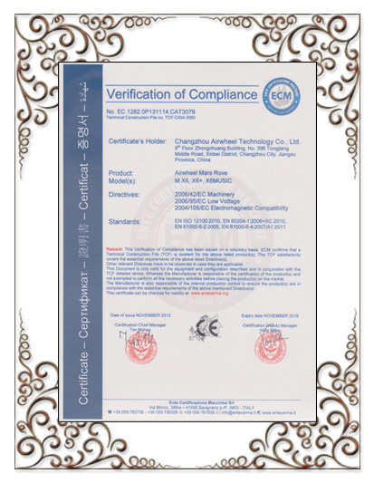 Airwheel CE Certificate for Airwheel X5